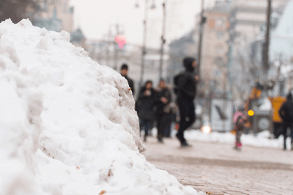 Walk Confidently in Winter Weather